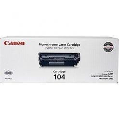 canon-monochrome-laser-cartridge